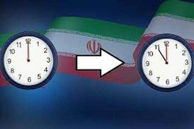 ساعت رسمی کشور امشب یک ساعت به عقب کشیده می گردد