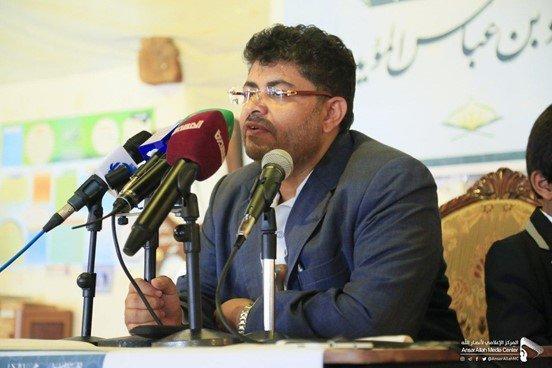 پیام انصارالله یمن به امارات