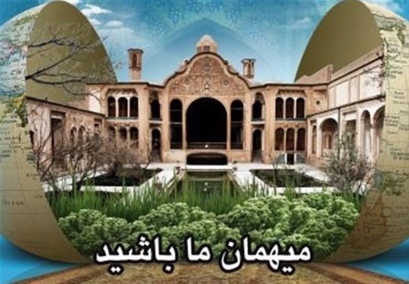 میزبانی ایران از راهنمایان گردشگری جهان که با خود مهمانان جهانی می آورند