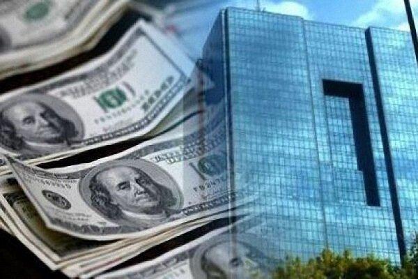 جزئیات نرخ رسمی 47 ارز ، قیمت یورو و پوند افزایش یافت