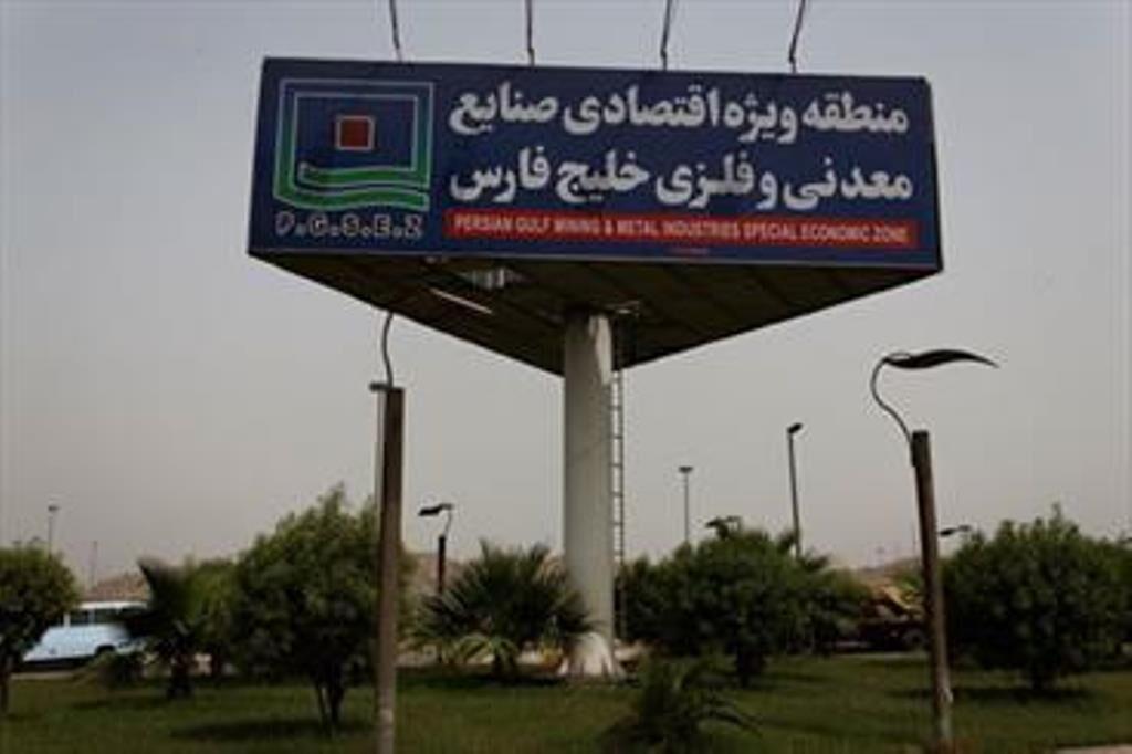 خبرنگاران 1300میلیون دلار درمنطقه ویژه اقتصادی خلیج فارس سرمایه گذاری می شود