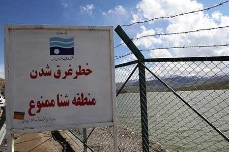 شنا در محدوده سدها و تاسیسات آبی استان تهران ممنوع است